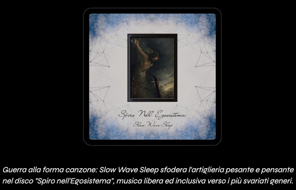 Rockit - Recensione Spiro nell'Egosistema Slow Wave Sleep